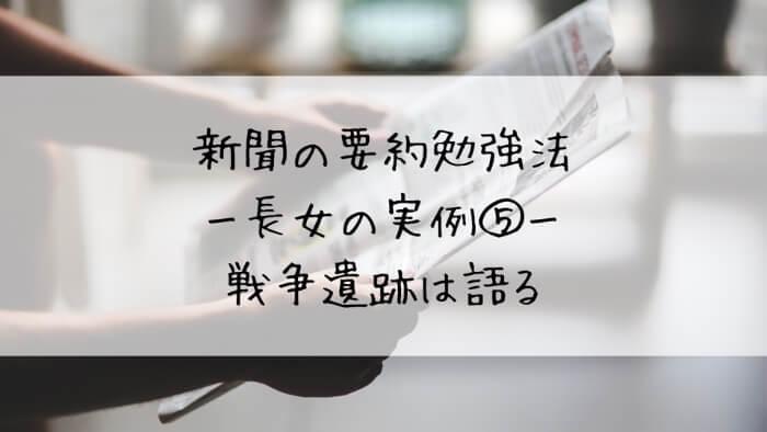 f:id:takoandwasabi:20200102144241j:plain