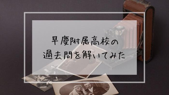 f:id:takoandwasabi:20200102144254j:plain
