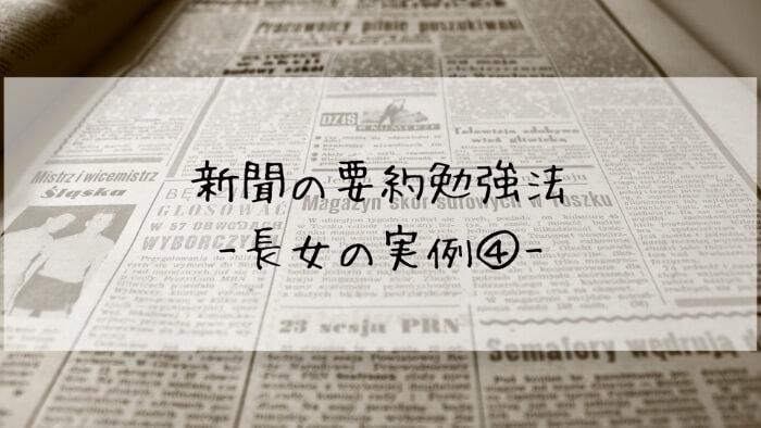 f:id:takoandwasabi:20200102144307j:plain