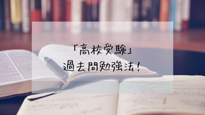 f:id:takoandwasabi:20200102144324j:plain