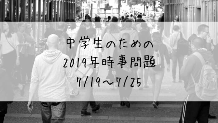 f:id:takoandwasabi:20200102144352j:plain