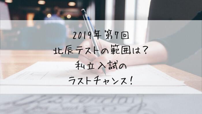 f:id:takoandwasabi:20200102144405j:plain