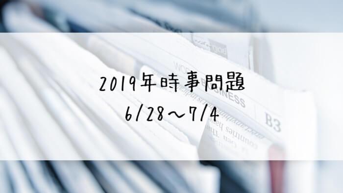 f:id:takoandwasabi:20200102144607j:plain