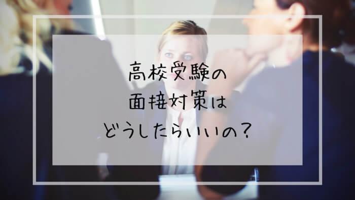 f:id:takoandwasabi:20200102144621j:plain