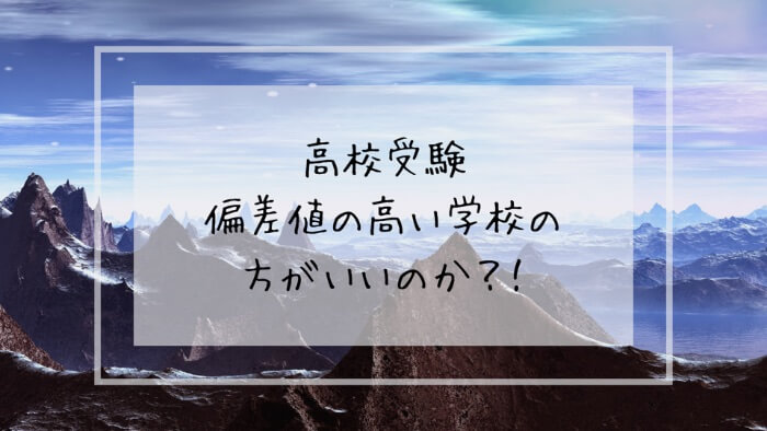 f:id:takoandwasabi:20200102152201j:plain