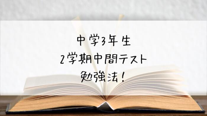f:id:takoandwasabi:20200102152212j:plain