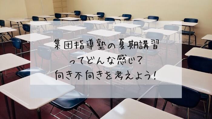 f:id:takoandwasabi:20200102152245j:plain