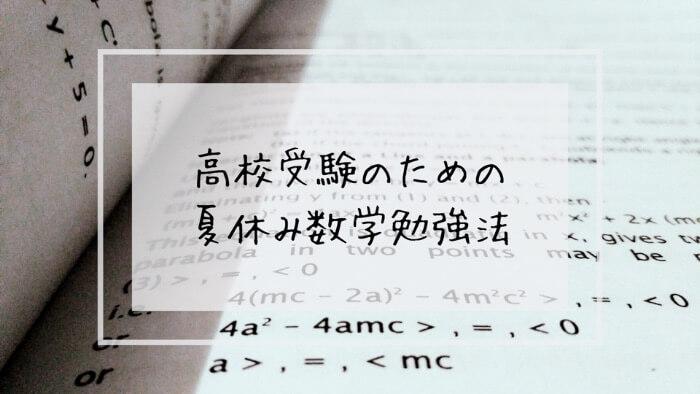 f:id:takoandwasabi:20200102152307j:plain