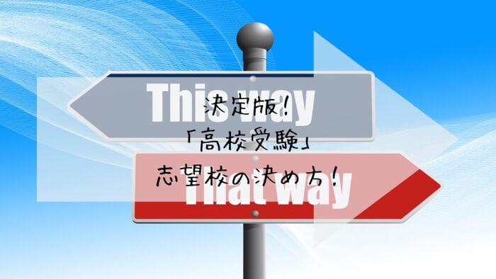 f:id:takoandwasabi:20200102152419j:plain