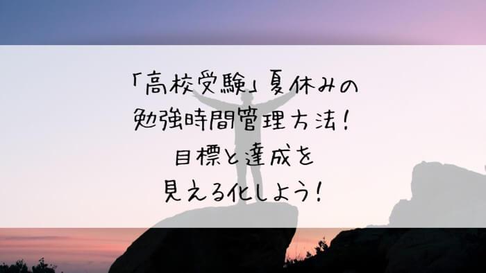 f:id:takoandwasabi:20200102152553j:plain