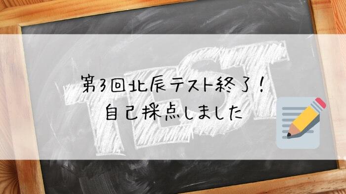 f:id:takoandwasabi:20200102152615j:plain