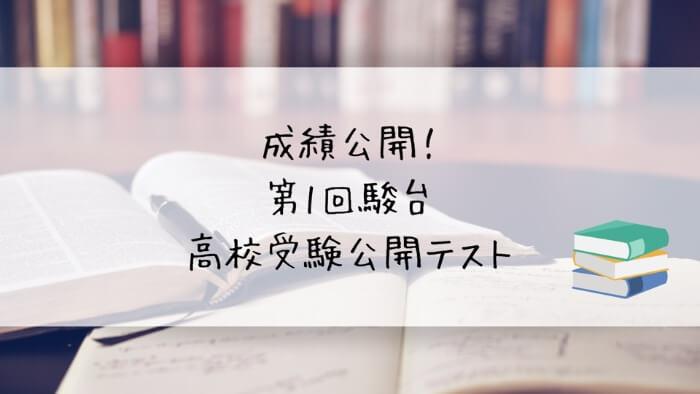 f:id:takoandwasabi:20200102222630j:plain