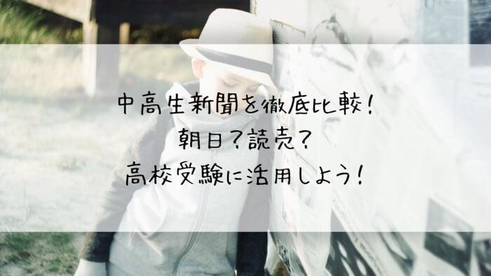 f:id:takoandwasabi:20200102222652j:plain