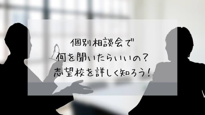 f:id:takoandwasabi:20200102222746j:plain