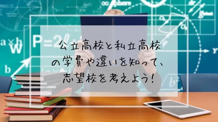 f:id:takoandwasabi:20200102222758j:plain
