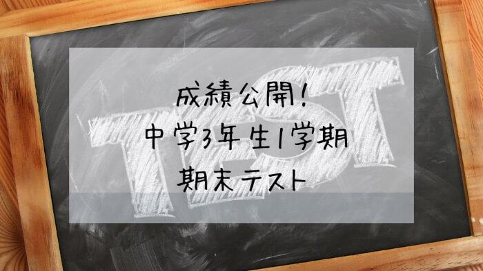 f:id:takoandwasabi:20200102222906j:plain