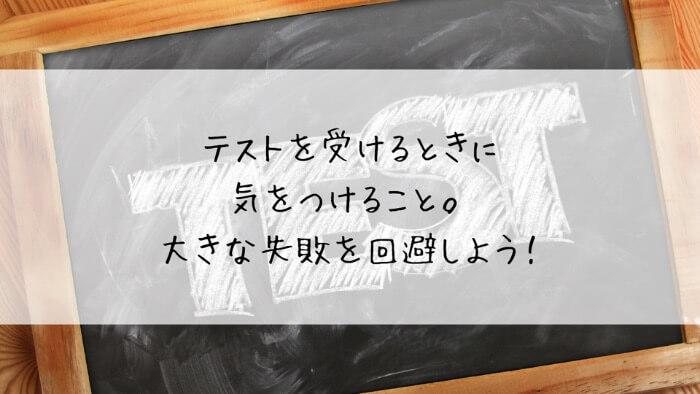 f:id:takoandwasabi:20200102222917j:plain