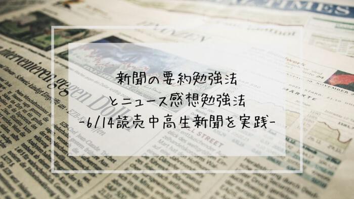 f:id:takoandwasabi:20200102223008j:plain