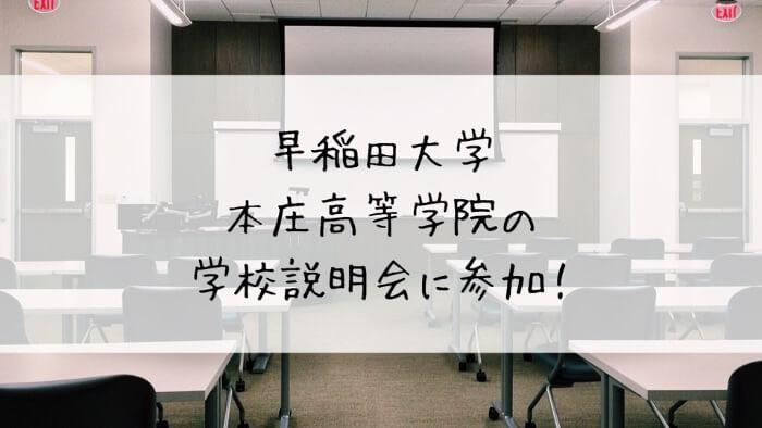 f:id:takoandwasabi:20200102223210j:plain