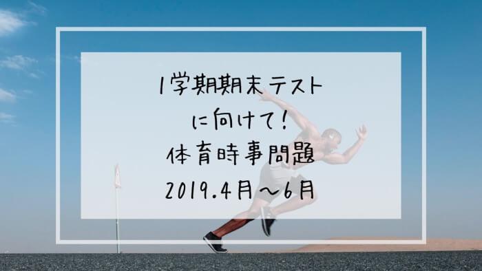 f:id:takoandwasabi:20200102223221j:plain