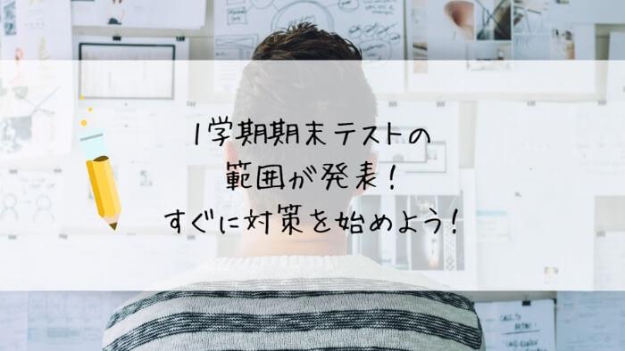 f:id:takoandwasabi:20200103131818j:plain