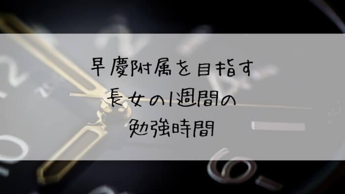 f:id:takoandwasabi:20200103131829j:plain