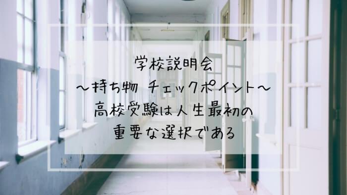 f:id:takoandwasabi:20200103131851j:plain