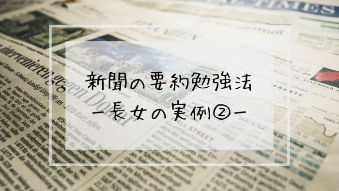f:id:takoandwasabi:20200103131913j:plain