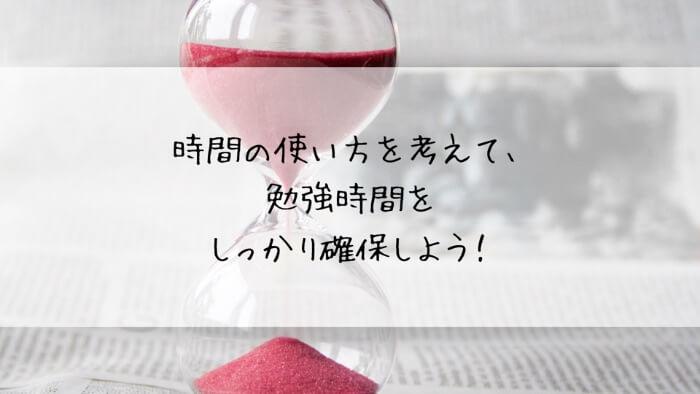 f:id:takoandwasabi:20200103131936j:plain