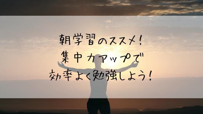 f:id:takoandwasabi:20200103131947j:plain