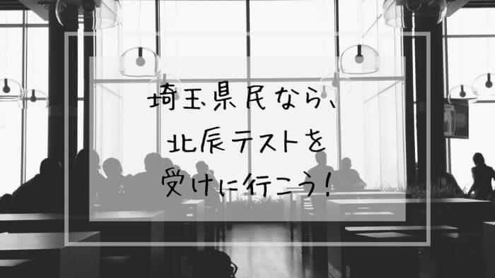 f:id:takoandwasabi:20200103131957j:plain