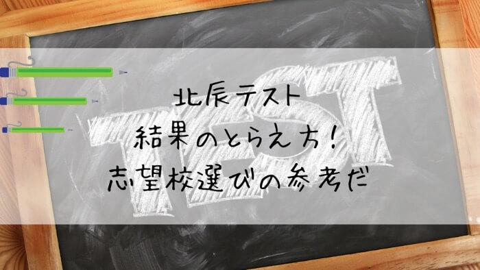 f:id:takoandwasabi:20200103132010j:plain