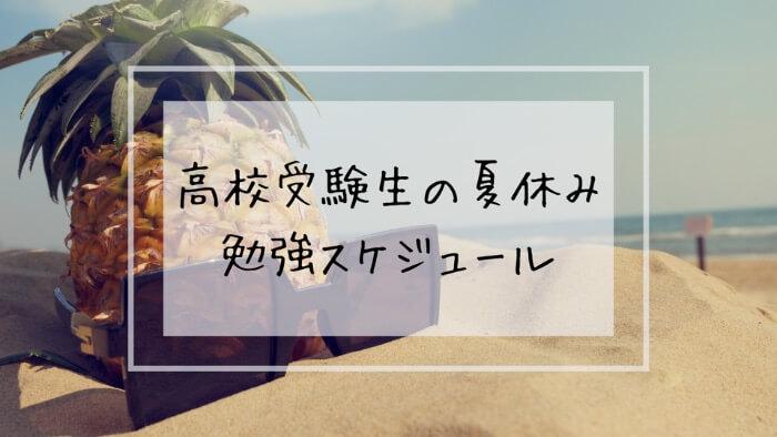 f:id:takoandwasabi:20200103132036j:plain