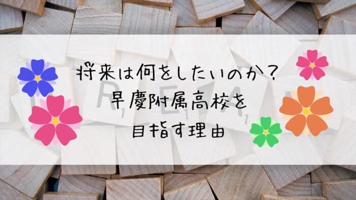 f:id:takoandwasabi:20200105143757j:plain