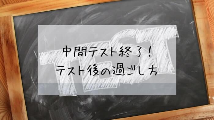 f:id:takoandwasabi:20200105143922j:plain