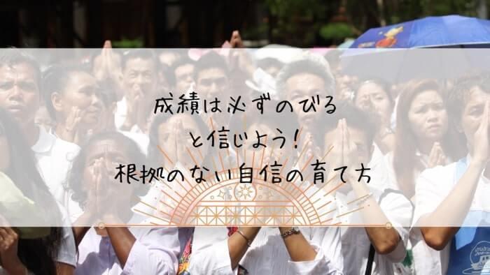 f:id:takoandwasabi:20200105143947j:plain