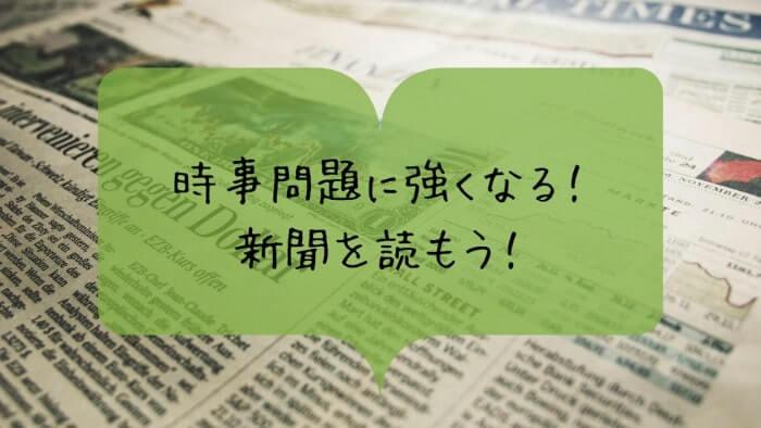 f:id:takoandwasabi:20200105144016j:plain