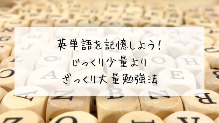 f:id:takoandwasabi:20200105144042j:plain