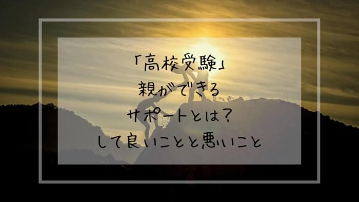 f:id:takoandwasabi:20200105233403j:plain