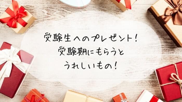 f:id:takoandwasabi:20200107004536j:plain
