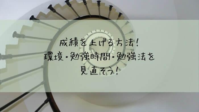 f:id:takoandwasabi:20200108003307j:plain
