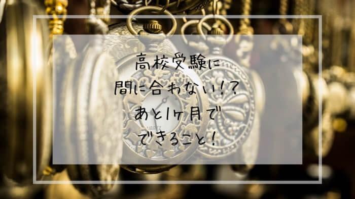 f:id:takoandwasabi:20200110001953j:plain