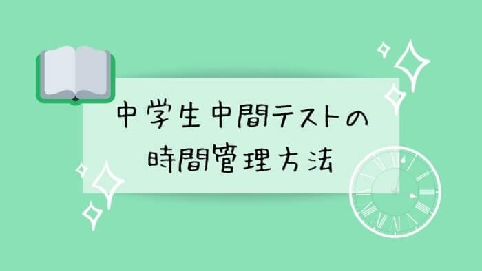 f:id:takoandwasabi:20200111003717j:plain