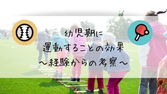 f:id:takoandwasabi:20200111003726j:plain