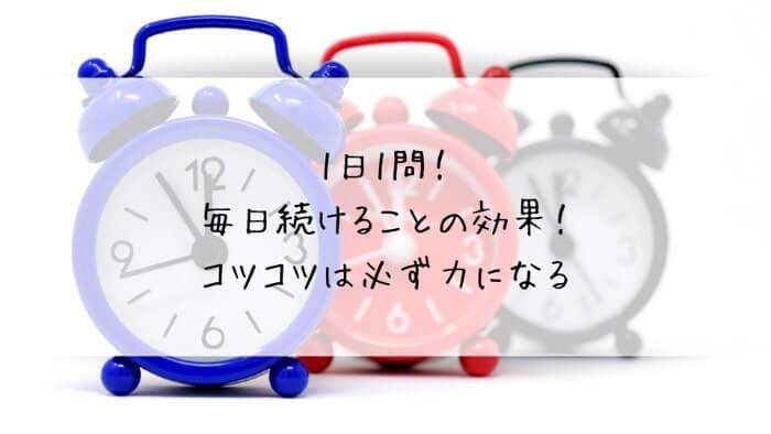 f:id:takoandwasabi:20200111003737j:plain