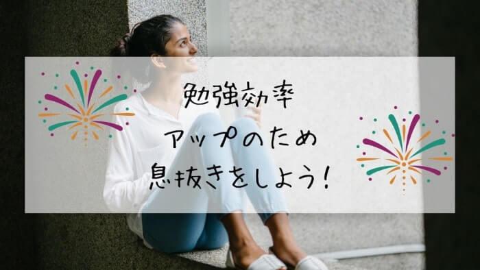 f:id:takoandwasabi:20200111003758j:plain