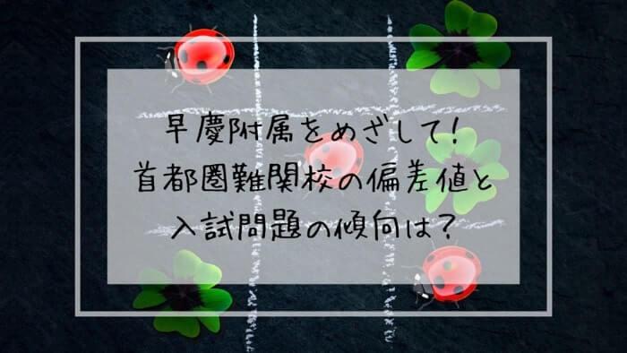f:id:takoandwasabi:20200111003812j:plain