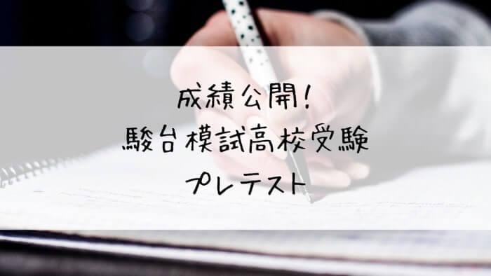f:id:takoandwasabi:20200111003821j:plain