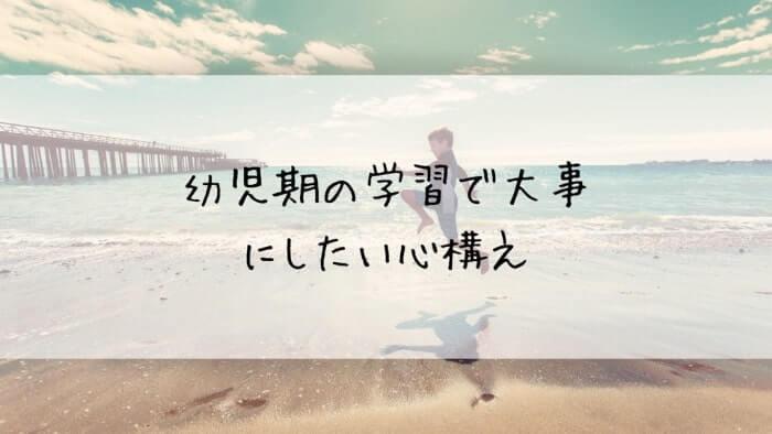 f:id:takoandwasabi:20200111003831j:plain