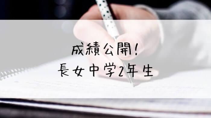 f:id:takoandwasabi:20200111003841j:plain